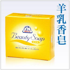 嘉南潤膚羊乳香皂