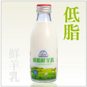 低脂鮮羊乳