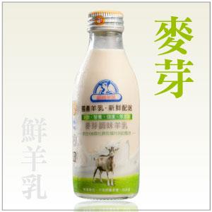 麥芽調味羊乳