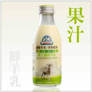 果汁調味羊乳